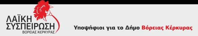 icon boras