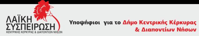 icon ker