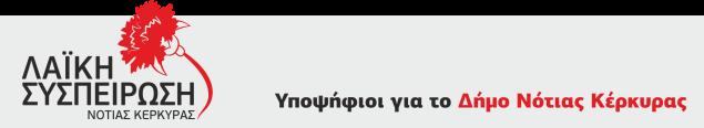 icon notos